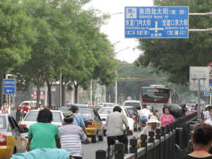 straatbeeld in Beijing